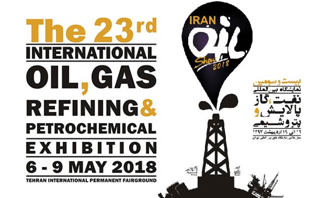 atmos-international-iran-oil-show